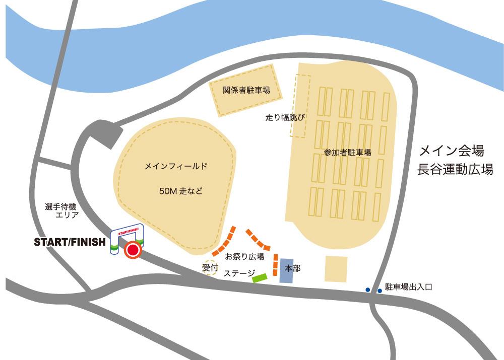 eventmap2